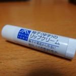 柚子のリップクリーム(松山油脂)は、唇が荒れないリップクリーム!!!