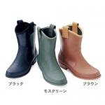 日本製レインショートブーツ