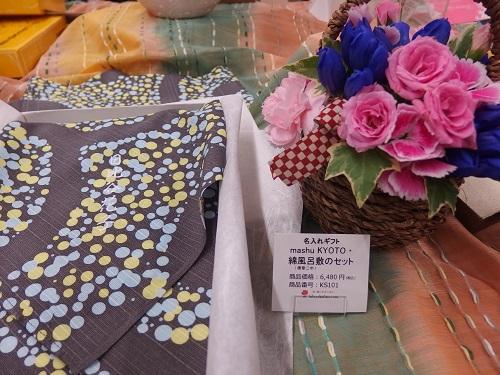 日比谷花壇風呂敷セット