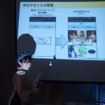 日本アンドロイドの会のイベントで、「メイドさんとAndroidプログラム開発 超入門セミナー」に参加してみた。