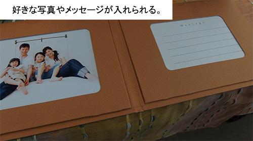 日比谷花壇敬老の日メッセージカード台紙