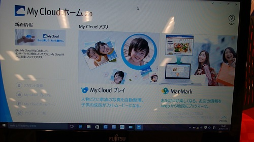 富士通パソコンFMVLIFEBOOKWA2