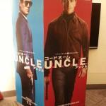 スタイリッシュで、ひやひやドキドキ。11/14(土)公開映画『コードネームU.N.C.L.E.』は、おしゃれゴージャス感満載で、息をつかせない面白さだよ~!