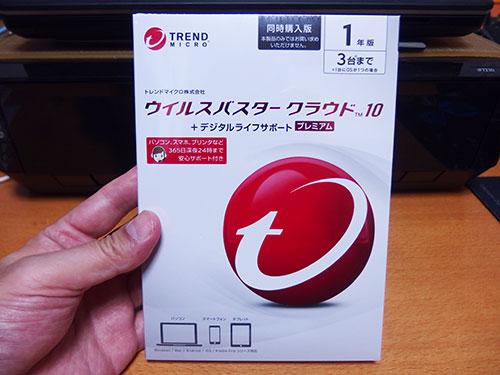 ウイルスバスター クラウド10 デジタルライフサポート プレミアム