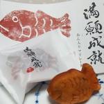 新年早々願いを叶えたいあの人への贈り物は埼玉の老舗和菓子梅林堂の人形焼【満願成就】。スーパーせんべいは焼きおにぎりの味がするのだ。