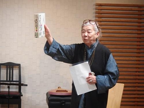 『文机談』も大切な本なのよ!と教えてくださる石田先生。
