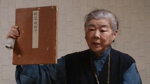 石田先生が源氏物語の次に好きな『胡琴教録』。