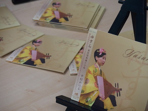 中村かほるのファーストアルバム『ゆすら(楽琵琶秘曲と商品)』