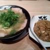 3回食べたらやみつき!!京都一乗寺中華そば天天有に行ってきた。コクがあるけど、後味さっぱり。久しぶりに美味しいラーメンを食べられて満足。