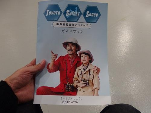お台場MEGA WEBメガウェブTOYOTA トヨタ SAFETY SENSE 自動ブレーキ体験