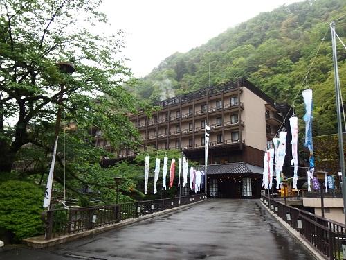 箱根湯本の天成園