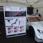 TOYOTA GAZOO RACING『レーシングカー搭乗体験 LEXUS RC F』をやってみた。#ベストカーアンバサダー