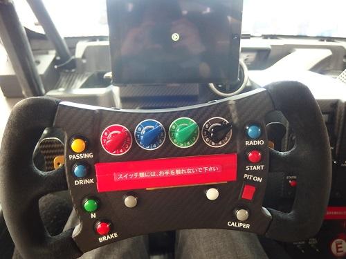モータースポーツジャパンMOTORSPORTJAPAN2016SUPERGTレーシングカー搭乗体験LEXUS RC F