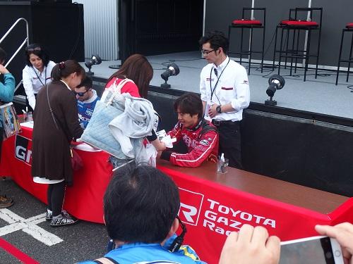 モータースポーツジャパンMOTORSPORTJAPAN2016トヨタトークショー