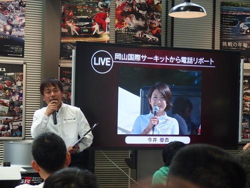 お台場メガウェブSuperGT応援イベント