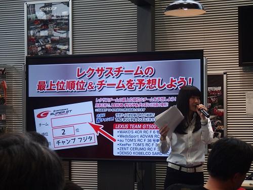 お台場トヨタMEGAWEBSuperGT応援イベント山下亜紀子