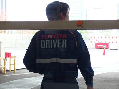 トヨタドライバーコミュニケーション