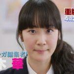 TBS火曜ドラマ『重版出来!』第5話を観た。「運は貯められる」が心に残った!