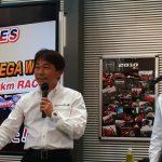 SUPER GT第2戦は衝撃的な結末!お台場MEGA WEBのSUPER GT 第2戦富士スピードウェイ応援イベントに行ってきた。