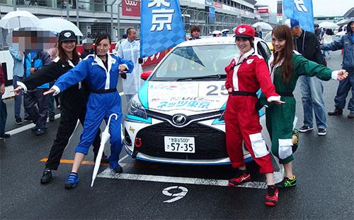 富士スピードウェイワンメイク祭りVitzレース決勝