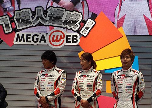 左から影山正彦選手、佐藤久実選手、大嶋和也選手。