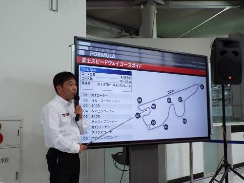 富士スピードウェイのコース説明