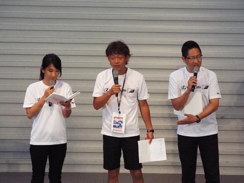 左から今井優杏(ゆうき)さん、脇阪寿一さん、ピエール北川さん。