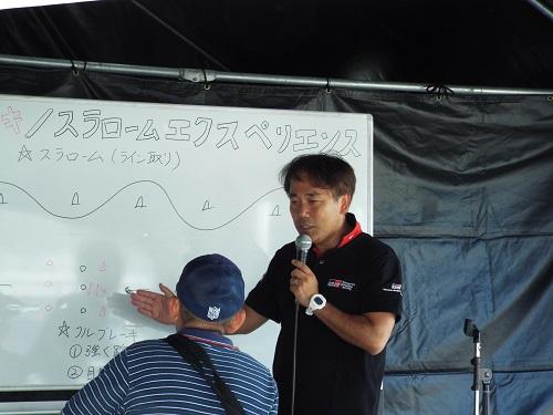 富士スピードウェイスーパー耐久86VitzイベントスペースチャンプFUJITA