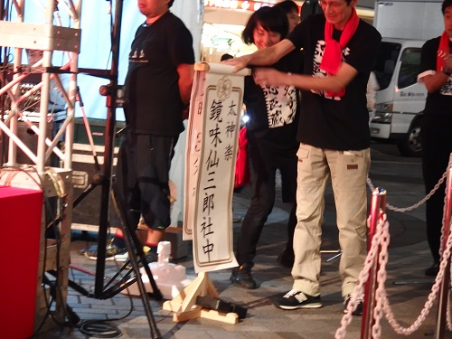 有楽町国立劇場50周年イベント