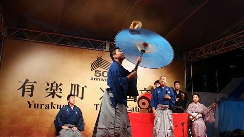 有楽町国立劇場50周年イベント太神楽曲芸