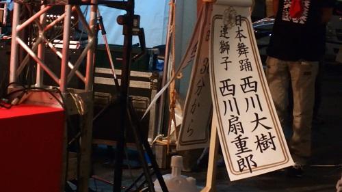 有楽町国立劇場50周年イベント連獅子