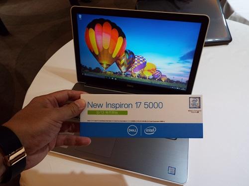 DELL新製品発表イベントInspiron17インチ5000