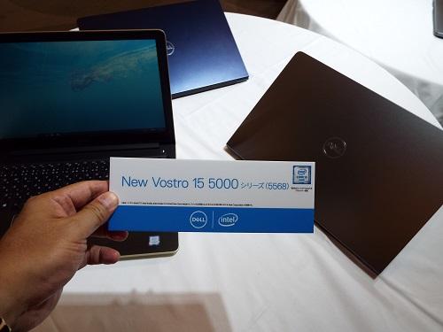 DELLデル新製品発表イベントVostro15-5000