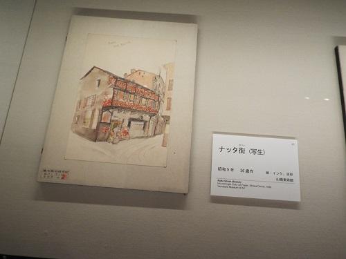 ナッタ街(写生)1930(昭和5)年 山種美術館