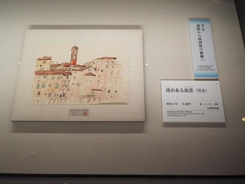 塔のある風景(写生) 1930(昭和5)年 山種美術館