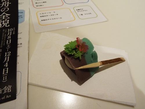 和菓子『夢の中』
