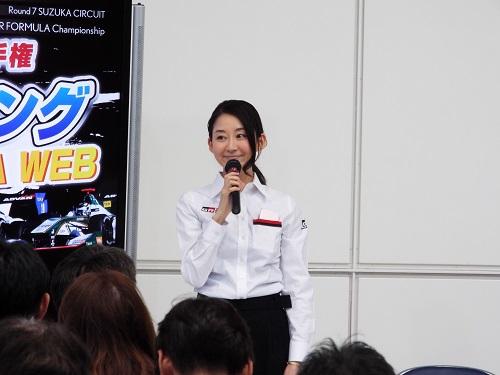 MC:安堂サオリさん