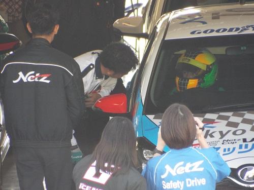 ネッツ東京ヴィッツVitzレース最終戦富士スピードウェイ決勝水谷大介選手