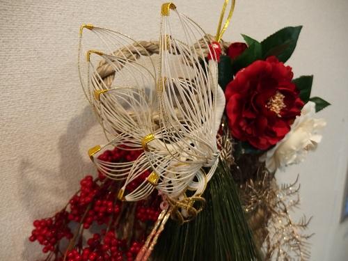 日比谷花壇お正月2017しめ飾り「飛翔」
