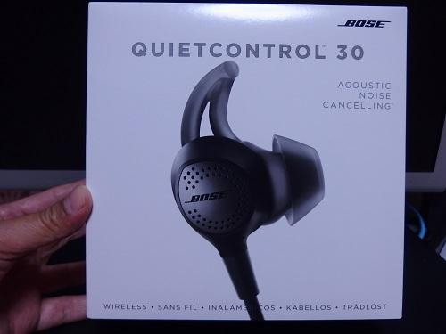 BOSE Quiet Control 30