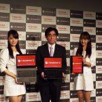 東芝dynabook新製品発表会に行ってきた。dynabookVは世界初のラップトップをつくった東芝の技術の結晶なのだ!