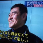 新型NOTE e-POWER試乗をしたらテレビ東京『ワールドビジネスサテライト』に取材されました!