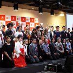 第20回文化庁メディア芸術祭受賞作品展が面白い!報道関係者向け内覧会に行ってきた。